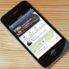 Facebook odświeżył wygląd fan page w mobilnej wersji serwisu