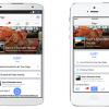 Facebook: nowy Menedżer Stron już dostępny