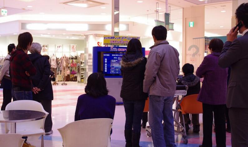 Tragedia w Japonii wpłynęła na wzrost popularności Facebooka
