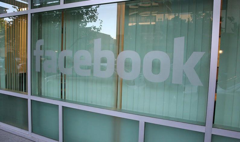 Facebook blokuje eksport znajomych