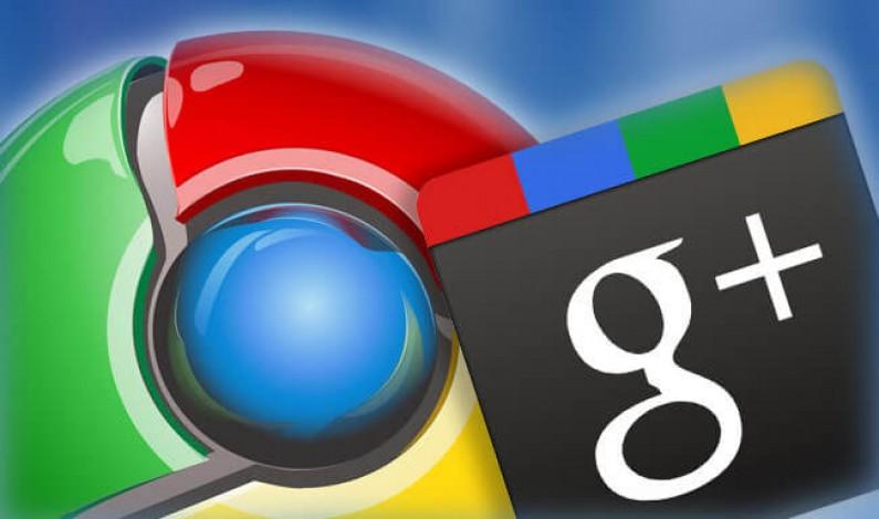 """Google świętuje pierwsze urodziny Plusa. Z tej okazji wprowadza """"wydarzenia"""" i uruchamia nową wersję na tablety"""