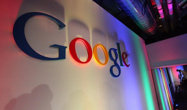 Duże projekty Google nie są skazane na sukces
