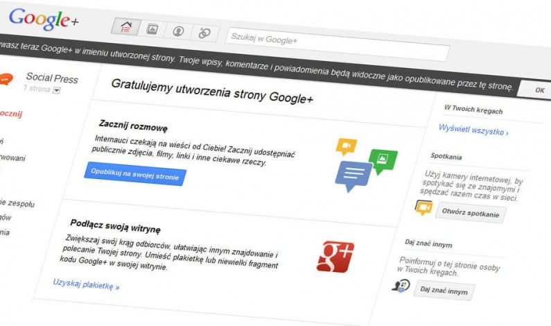 Nareszcie! Konta firmowe na Google+