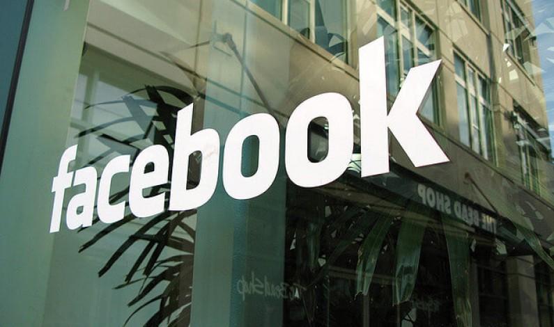 Facebook testuje przeszukiwanie postów i polubionych stron w swojej aplikacji mobilnej