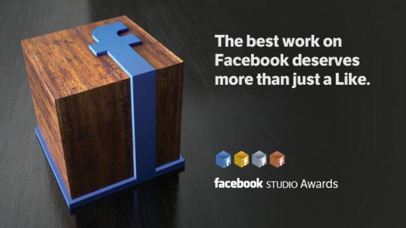 Facebook po raz pierwszy nagrodził najlepsze kampanie