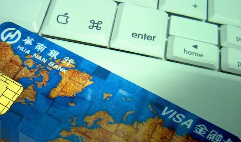 Dzięki e-commerce oszczędzamy pieniądze, czas i uzyskujemy towar wysokiej jakości