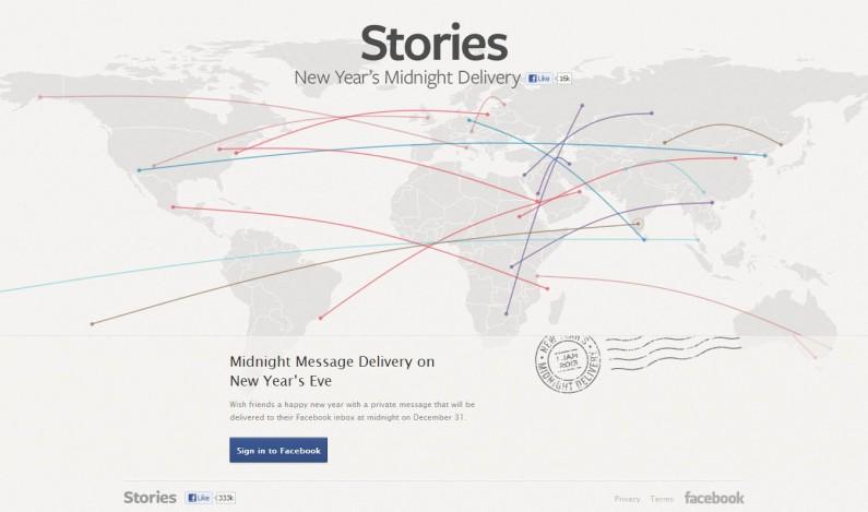 Noworoczne życzenia na Facebooku: aplikacja z błędem, który może sporo kosztować
