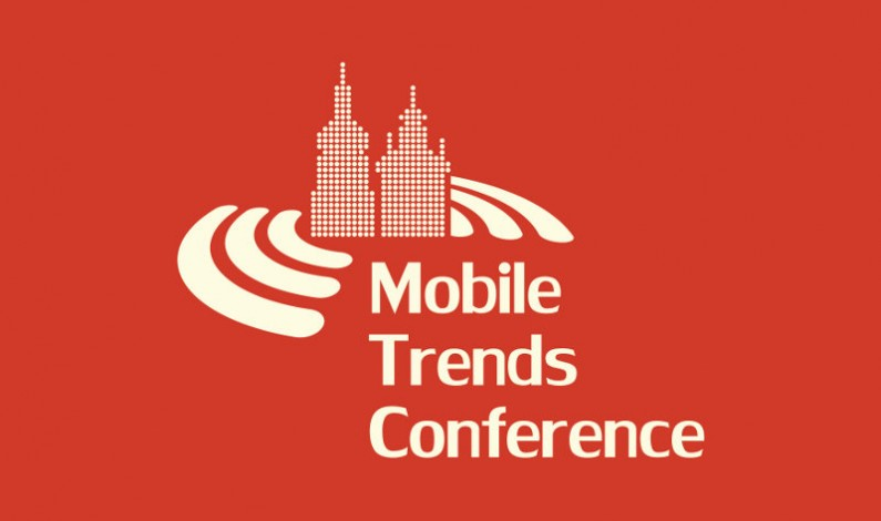 Druga edycja Mobile Trends Conference & Mobile Trends Awards już w lutym