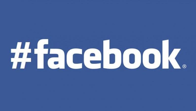 Wreszcie są – #hashtagi na Facebooku!