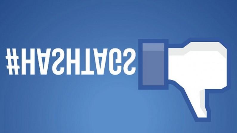 Hashtagi na Facebooku. Czy możemy już powiedzieć, że to porażka?
