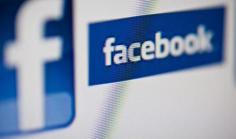 """Rekordowy kwartał Facebooka. """"Mobile"""" siłą napędową rozwoju"""