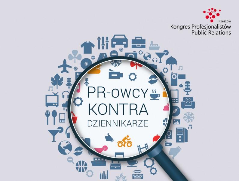PR-owcy oczami polskich dziennikarzy – poznaj prelegentów Kongresu Profesjonalistów Public Relations 2015