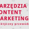 E-book – Narzędzia content marketingu