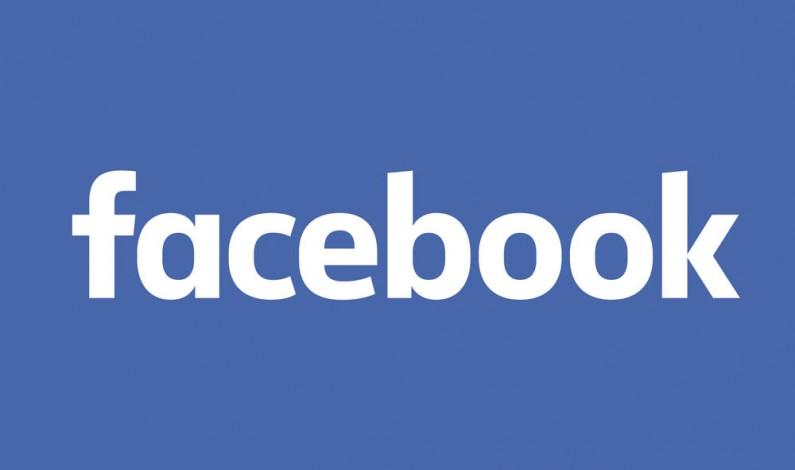 Nowe logo Facebooka – widzisz różnicę?