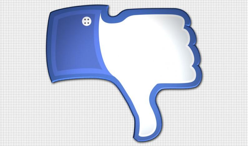 """A jednak! Będzie przycisk """"Nie lubię tego"""" na Facebooku"""