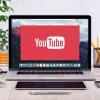Poznaj 5 najchętniej oglądanych spotów reklamowych na YouTube