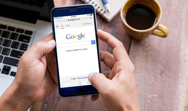 Już w przyszłym roku zobaczymy efekty pracy Google nad stronami mobilnymi