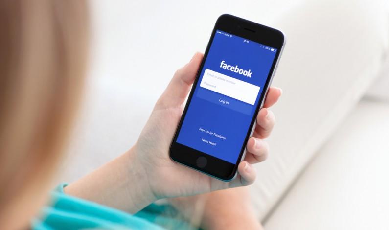Facebook pozwoli na wyciszanie wpisów znajomych na wybrany okres