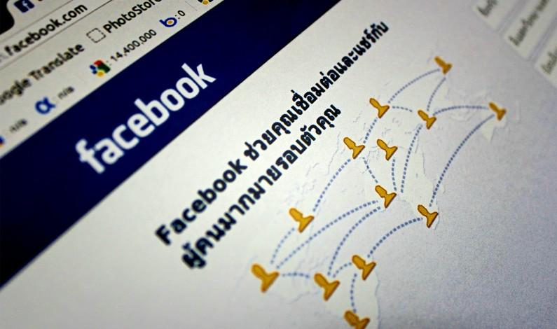 Reklamodawcy polityczni oraz duże Strony na Facebooku będą musiały przejść weryfikację