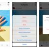 Instagram wprowadza możliwość wyciszania profili