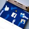 Facebook pozwoli Ci wyczyścić historię aktywności w serwisie