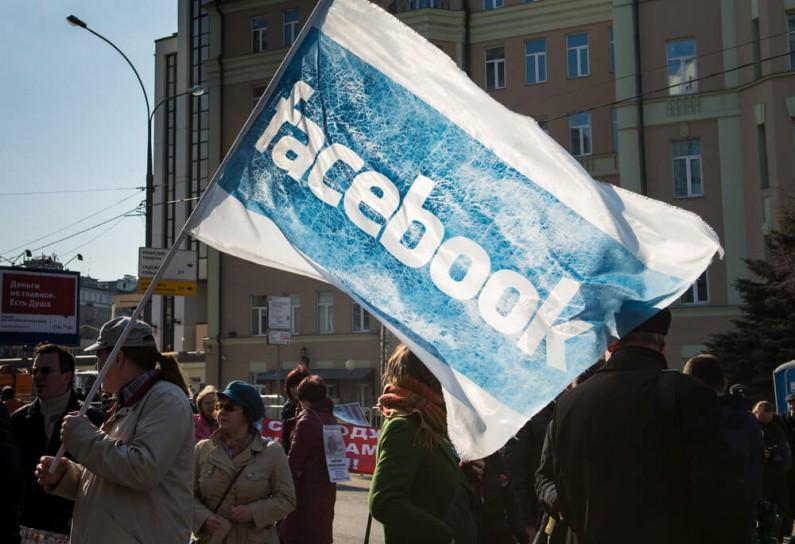 Facebook: ochrona wyborów w UE i zmiany w mechanizmie wyświetlania reklam związanych z polityką