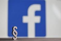 Facebook śledzi naszą obecność w sieci?