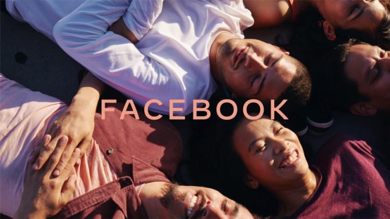 Dlaczego Facebook zmienił swoje logo?