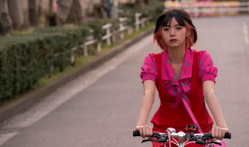 Na Netflixie pojawi się serial, gdzie social media grają pierwszoplanową rolę
