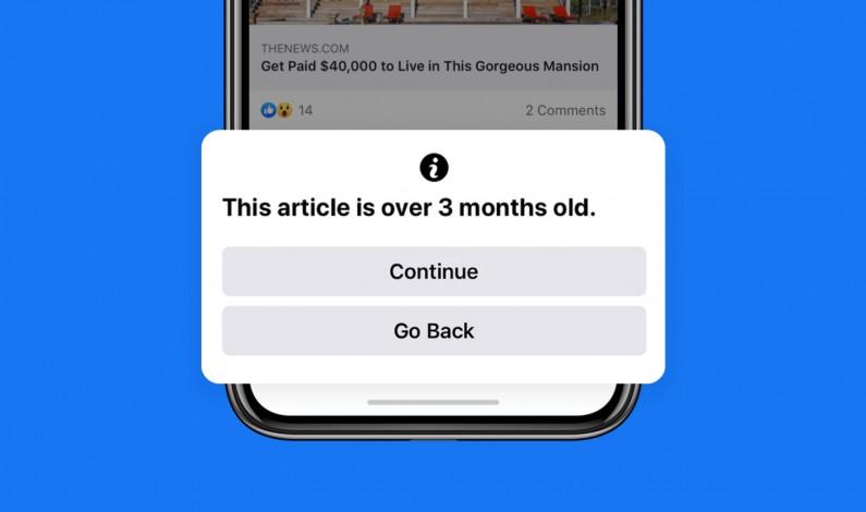 Facebook powiadomi Cię, gdy zechcesz udostępnić artykuły starsze niż 90 dni