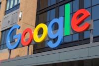 500 milionów euro – tyle grzywny na Google nałożyła Francja z powodu praw autorskich