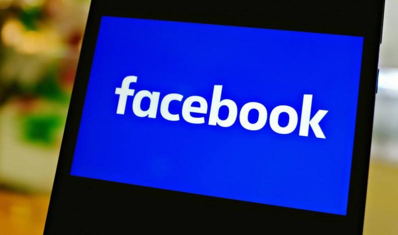 Facebook najprawdopodobniej zmieni swoją nazwę w przyszłym tygodniu