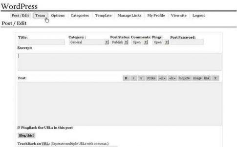 Pierwsza wersja WordPressa - WordPress 0.7 (2003)