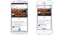 facebook mobilny menedzer stron