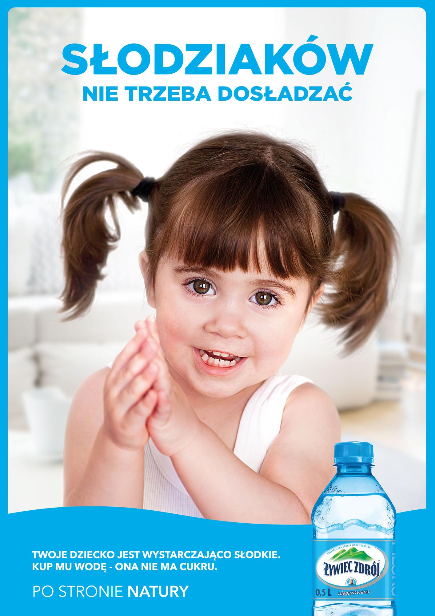 ywiec-Zdrój_VML-Poland