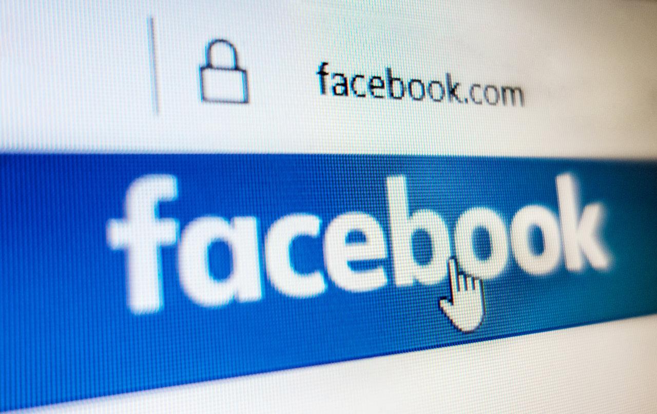 fot. Marketplace już w Polsce. Jak kupować lub sprzedawać przedmioty za pomocą Facebooka?